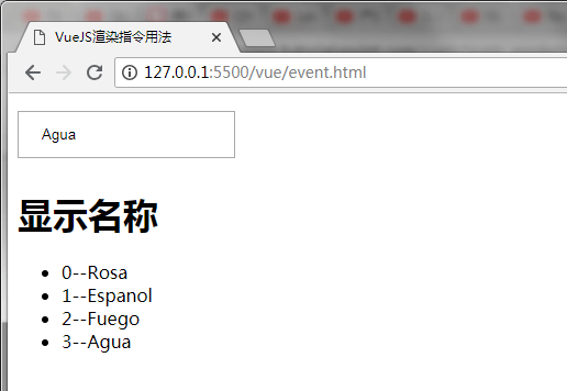 v-for显示数组索引